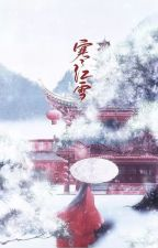 Recommendation historical chinese novels by mademoiselle0695