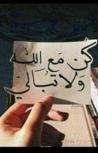 فصليه الشيخ محمد cover