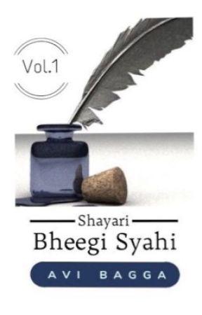 Bheegi Syahi (Vol.1) by AviB29