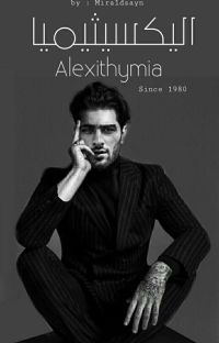 Alexithymia | اليكسيثيميا  cover