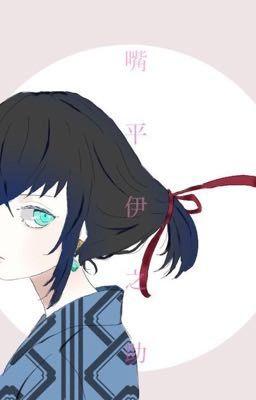 Đọc truyện [Đn KnY] Inosuke Song Sinh Chị Gái !