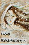 Hiromi - Hideg, mint a jég  cover