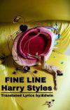 Fine Line [translated Lyrics]  cover