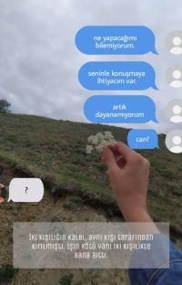 Anonim / Texting cover