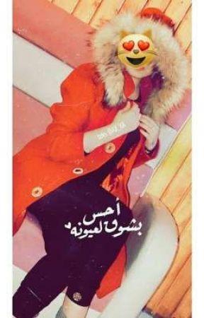 براءه فتاة   by user34834522