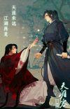 Tian Ya Ke (Faraway Wanderers) cover