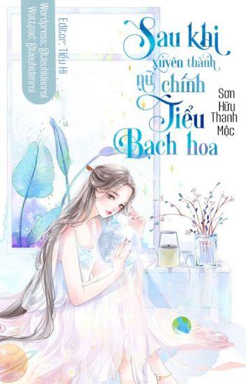 [Edit] Sau Khi Xuyên Thành Nữ Chính Tiểu Bạch Hoa – Sơn Hữu Thanh Mộc