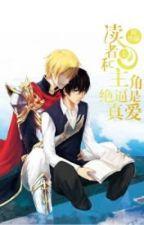 El lector y el protagonista definitivamente deben estar enamorados by FantasmaCarmesi