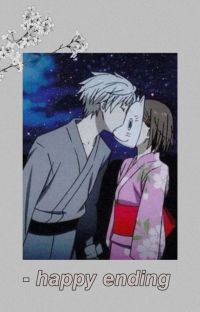 happy ending    hotarubi no mori e ✓ cover