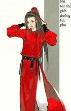 (BHTT) Nữ tôn thế giới dưỡng tức phụ gl - HOÀN by Kenshin_e