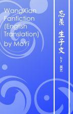 WangXian Short Story by Moyi77
