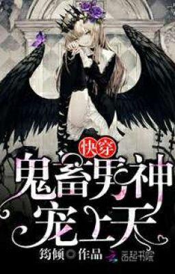 Đọc truyện Xuyên nhanh: Quỷ súc nam thần, sủng lên trời!
