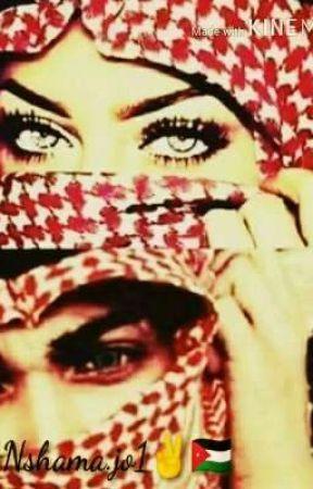 وطنيات بلادي by hashim348646