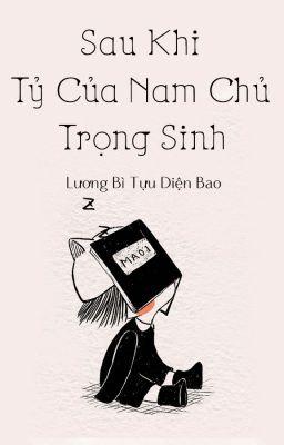Đọc truyện [BHTT][QT]Sau khi tỷ của nam chủ trọng sinh [ xuyên thư ] (hoàn)