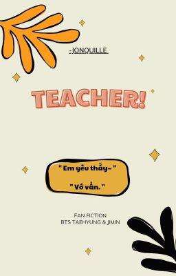 VMIN | TEACHER! (√)