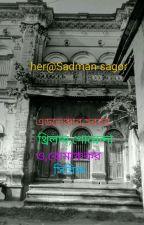 এডভেঞ্চার,থ্রিলায়,হরর,গোয়েন্দা™ द्वारा SagorMia1