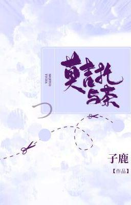 Đọc Truyện Mojito Cùng Trà - Tử Lộc - TruyenFic.Com