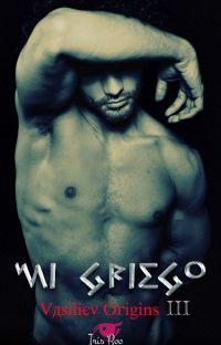 Mi griego - VO 3- Fragmento introductorio cover