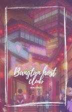 bangtan host club || j.jk x chubby reader [embrace yourself series] by hoblivious