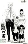 Naruto Father- Daughter  Scenarios cover