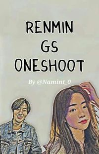 Renmin GS    oneshoot cover