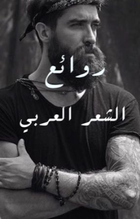 إشعار  by No_one_know_what_me_
