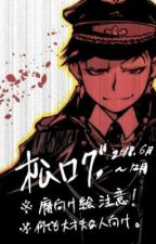 Prison lover (Matsuno brothers x Male!Reader) by BadEnglishGirl7
