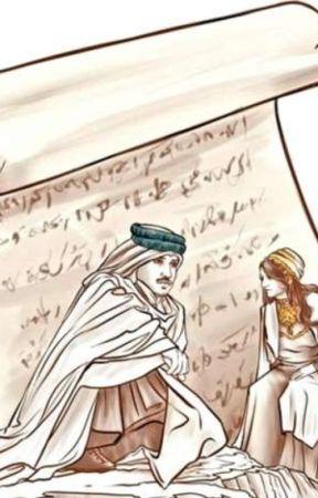 قصص الحب العذري  by _Armysad_