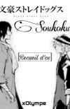 [SOUKOKU] Recueil d'os cover