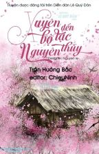 Xuyên đến bộ lạc nguyên thủy by Thuvienngontinh