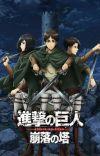 naruto the Titan Slayer. humanities last hope. cover