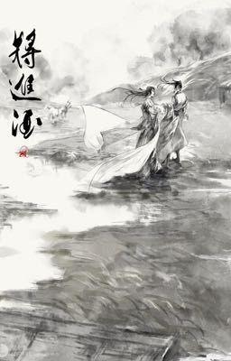 [QT] Thương Tiến Tửu - Đường Tửu Khanh