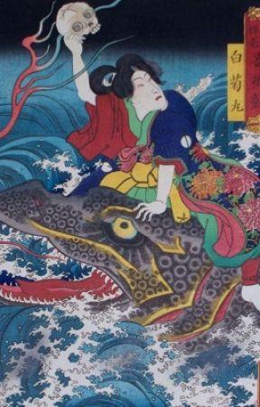神話 by GH0ST-LY