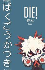 I'll kill for you [yandere Katsuki × Izuku Midoriya]  by depressed_assassin