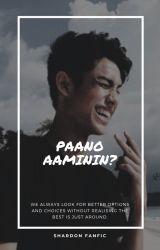 Paano Aaminin? by ElisiaJade