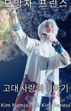 Kaçak Prensler   Kim Namjoon by desavie
