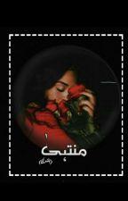 Muntaha | ✔ by KhawabeedaLarki