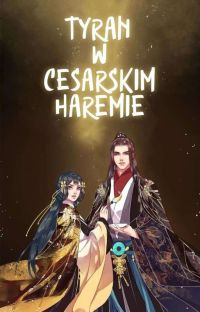 I'm a Tyrant His Majesty's Harem  cover