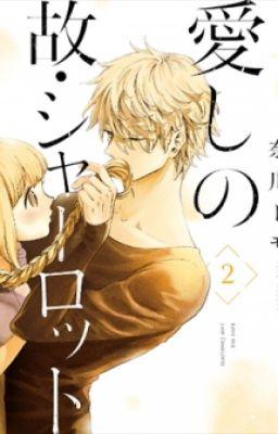 Đọc truyện [Truyện Tranh] Itoshi no Ko, Charlotte