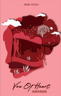 Vow of Heart [DITERBITKAN] cover