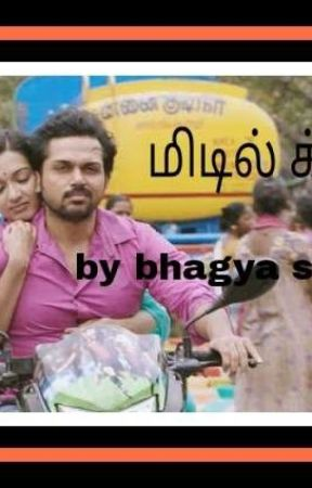 மிடில் கிளாஸ் by annaadarsh