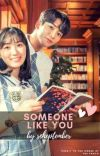 Someone Like You / Rowoon & Hyeyoon (On-going) cover