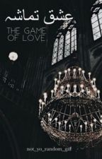The Game Of Love عشق تماشہ (Short Love Stories) by nourayyy