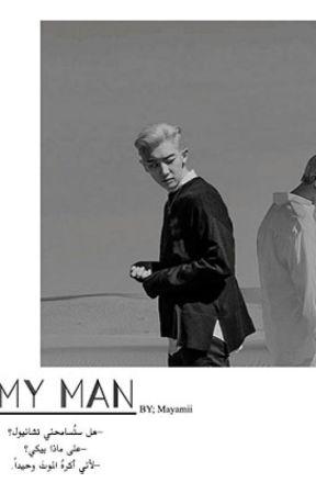 CHANBAEK || MY MAN by Mayamii__