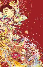 Paprika oleh Yasutaka Tsuitsui [Novel terjemahan] by Xyt9288