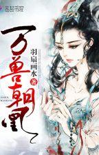 Vạn Thú Triều Hoàng (Tiếp) by Yuki74