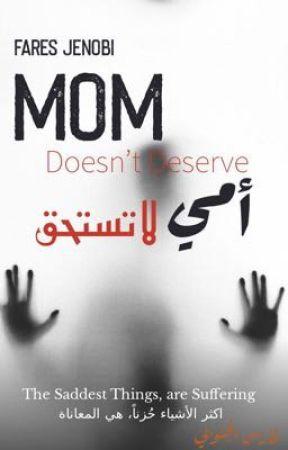 أمي لا تستحق by Fares_Batti