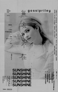Sunshine [DAMON SALVATORE] cover