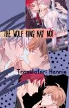 THE WOLF KING MAY NOT (Indo Trans) cover