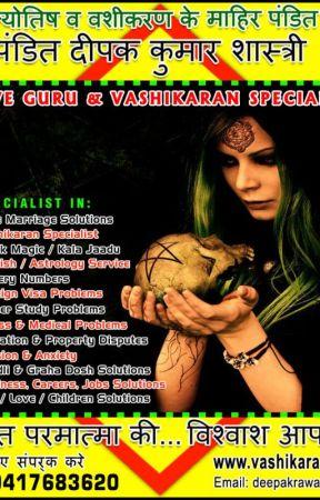 Black Magic Specialist in India Punjab by vashikaranindia787